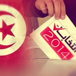 Good morning #Tunisia ✌ Today October 26 #Tunisia elects I wish a good day for all Tunisians Vive #tunisia http://t.co/VMmZpGU9Ec