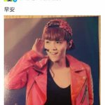 141026 Staff weibo update with Luhan poster - Good Morning (v. SMent_EXO) http://t.co/nXNirvHjLd