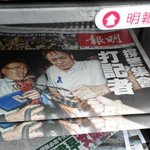 Todays frontpage on Mingpao: anti-#Occupy mob attacking a TVB reporter last night. http://t.co/QOX6YZwDyr
