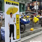 via @appledaily_hk Xi Jinping makes another appearance in re-occupied Mong Kok http://t.co/NtpKBXOJkG