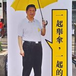 RT @BelindaChow: @Passiontimes Powerful President Xi PS easyroll in MK by protestor! #UmbrellaMovement #UmbrellaRevolution http://t.co/W2DLs9klxI