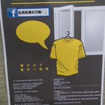Hang yellow clothes outside your house to support democracy #UmbrellaMovement #OccupyCentral http://t.co/GkwyjH4ag8