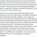 Blogger @HKBigLychee http://t.co/AP34fTQ6rB on this @SCMP_News piece http://t.co/uEQuS3UYkm http://t.co/DoS2gIeUzg