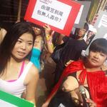 """My body, my choice"" - Slutwalk 2014 under way in Causeway Bay. http://t.co/rijTtQDfEp"