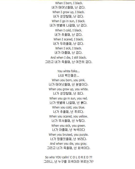 2006년 유엔이 선정한 최고의 어린이 시. http://t.co/ZnPnb84n94