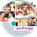 RT @TeluguMoviz: #Movie #Stars for a #Cause 2 decades ago. Why is this unity lacking now any thoughts...? @HeroManoj1
