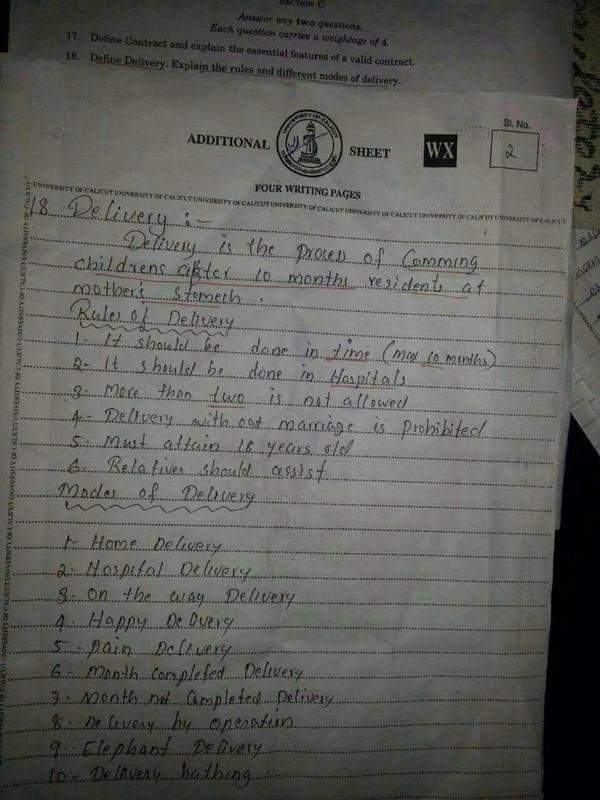Here's an answer sheet of a medico my friend shared. Our education system can literally kill us all! http://t.co/OmXC7AKrEj