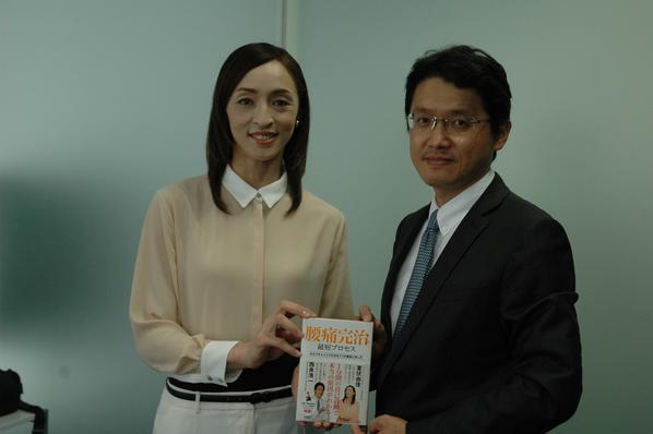 西良浩一先生と室伏由佳さんの共著「腰痛完治の最短プロセス-セルフチェックでわかる7つの原因と治し方」(角川書店、1300円+税)刊行に際し、今日、角川書店で取材。一般対象ながら本格的な内容。医療関係者にもおすすめです。by清家 http://t.co/N1hliiZTAs