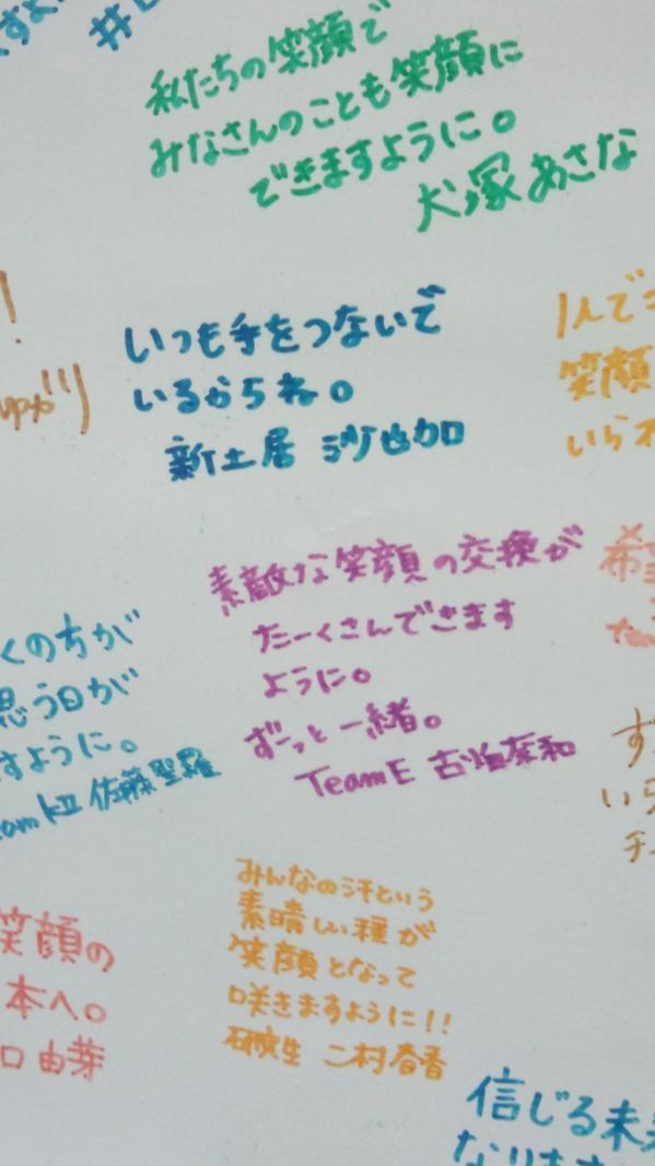 【元SKE48】新土居沙也加スレ【心星ひとつ】part5xvideo>1本 YouTube動画>6本 ->画像>163枚