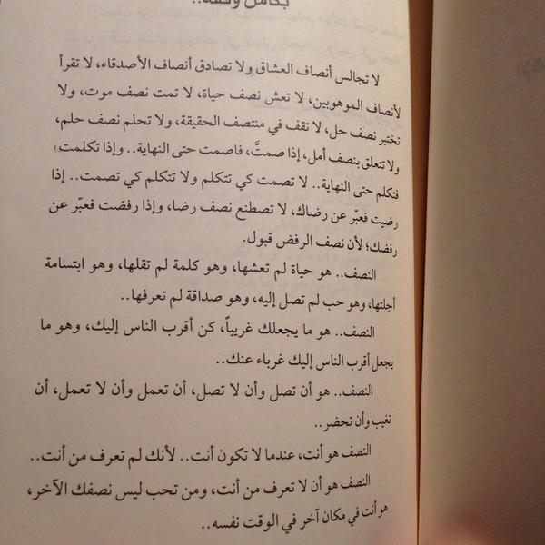 لـ جبران خليل جبران http://t.co/HDoiD5h4JV