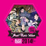 [TUTORIAL] VOTE 2PM for BEST MUSIC VIDEO on MAMA 2014 ???????? https://t.co/qltTCJUXvr & https://t.co/nDrxLF6L8Y ???????????? http://t.co/JRWGE2Zbl8