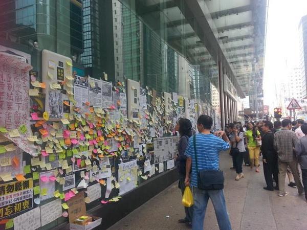 旺角的匯豐銀行已經變成抗爭留言板---香港特有風景 http://t.co/AoGxG2LiJK