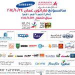 """@BalqisAb: http://t.co/X9AgXf0cf1 I cant wait till Oct 24 to join @RunJoOfficial did u register? !! #RunJordan #amman #Jo"""