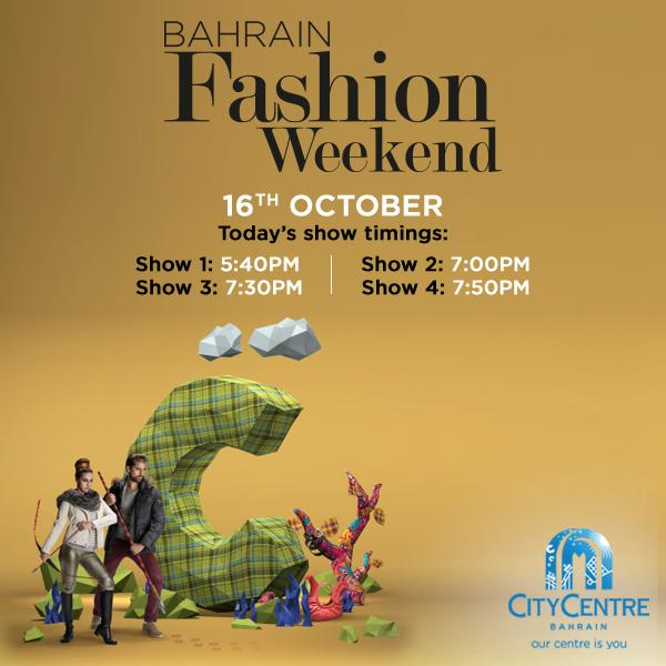 We have 4 fashion shows today followed by @BalqeesFathi performing at the central galleria at 10 pm! http://t.co/ZoJ0FvlruU
