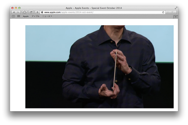 iPad Air2。6.1mmの薄さ。初代に比べて18%薄く、世界でもっとも薄いタブレット。 http://t.co/DaMs7pzqiU