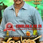 RT @cineloka: Most Expected Movie, Box Office SULTAN Challenging Star Darshan's #Ambareesha slated for Grand November Release (y)
