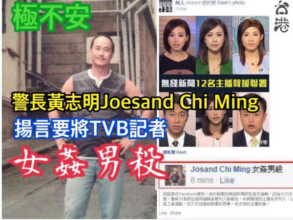 系依度 http://t.co/j1FHcHYZhz @tax_free 警方指他日前於網上討論區鼓吹他人到旺角參與非法集會、衝擊警方及癱瘓鐵路。」點解納粹黨時期嘅以言入罪可以係香港發生呢?同一標準,有警員在網上叫人姦殺民眾又無事呢?!(個link找不回,有人po一po嗎?)