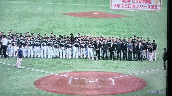 ワーイヽ(゚∀゚)メ(゚∀゚)メ(゚∀゚)ノワーイ #hanshin #tigers http://t.co/GDmKtuT75M