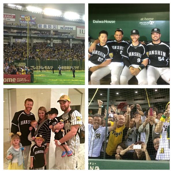#CentralLeagueChamps #Tigers #Kansai #Koshien #Yellow http://t.co/DS4nIiDeQT