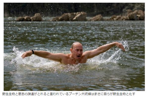 世間に蔓延るコラ画像を現実は軽く置き去りにしていく http://t.co/Y2hO8Uim8n