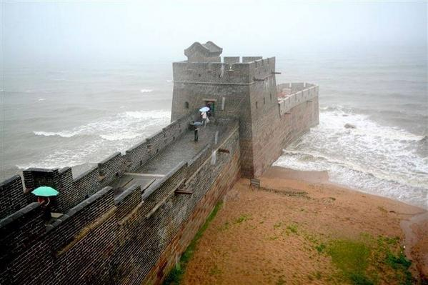 Where the wall of china ends. http://t.co/SbbB1i9o8n