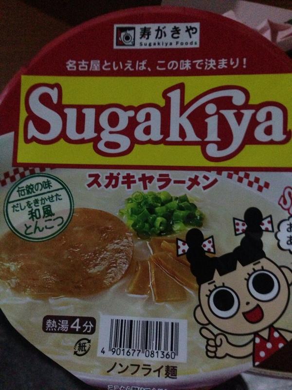 さぁ、名古屋のエリチカ誕で麺ジョルノはっじめるよー! #麺ジョルノ #menjolno http://t.co/9T7Dnovy6x