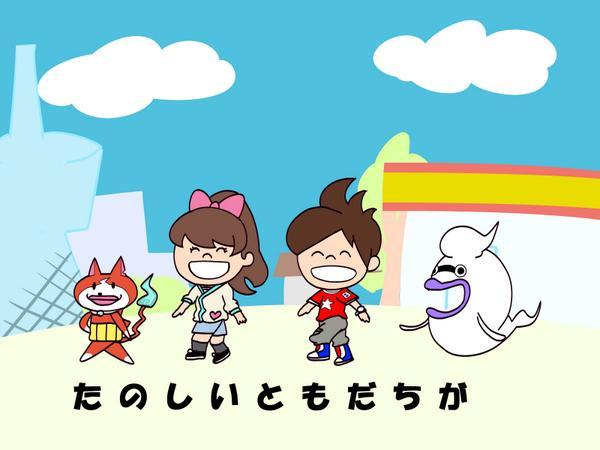 妖怪ウォッチぽ~ん ※トレス http://t.co/3Dtq1Nj9fp