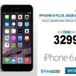 RT @crazydealsae: Get #IPhone6plus at discounted Price starting from 3299 AED. Hurry. SHOP HERE ➜ http://t.co/CAEbeSuOJ8 #Dubai #UAE http://t.co/qc2k65AbrV