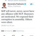 RT @CA_SanjayParmar: See what @Dev_Fadnavis had to say pre elections on NCP. @anjali_damania @timesnow @sardesairajdeep @rahulkanwal http://t.co/hl6PL8ETto