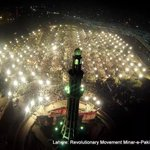 Stunning view at the Minaret of #Pakistan in #Lahore last night, a historic anti-govt rally http://t.co/0LldLk608E #PoliticalCrisis