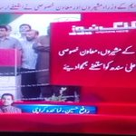 #MQMs advisors to CM have sent their resignations to CM Sindh Qaim Ali Shah. #IamMohajir #ThankYouMQM http://t.co/95Nmml7ZeD