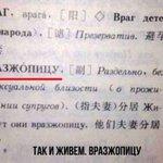 Иногда полезно читать словари http://t.co/Xaahqs0g99