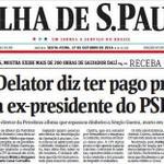 """#QueroDilmaTreze Dilma """"vocês não tem #moral para falar da Petrobras"""" http://t.co/dsKivj6Xlq"""