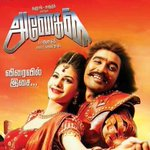 RT @archanakalpathi: #Anegan today's paper ad
