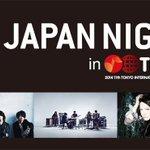 <JAPAN NIGHT in TIMM>、タイムテーブル公開   #VAMPS #Alexandros #サカナクション #JAPANNIGHT   BARKS音楽ニュース http://t.co/ukzWlKOMQ3 http://t.co/3lllY1jg3y