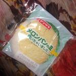 RT @livedoornews: 【これが欲しかった!】「メロンパンの皮だけ」がヤマザキパンから新発売 http://t.co/pqK67ympKd ヤマザキパンから今月発売された新商品。カロリーもメロンパンの約半分245kcal。 http://t.co/yggzzbvsSX