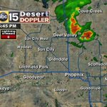 Remember that slim Valley storm chance? Seeing a few cells in the north Valley producing heavy rain. #abc15wx #azwx http://t.co/KtjNcKVJEK