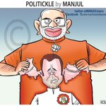 RT @MANJULtoons: BJP wins Haryana, emerges as single largest party in Maharashtra. My #cartoon on #mahaverdict http://t.co/MoRImkL3h2