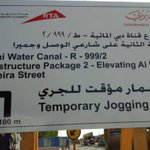 #Dubai #Canal update: Get ready for Al Wasl Road diversions soon http://t.co/Sx17YMZf8F http://t.co/p7Sudll22j