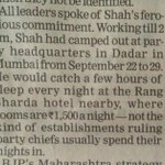 RT @Neera_26: excerpt @EconomicTimes article on Amit Shah...on his commitment & down to earth attitude..Bjp is in good hands!!! http://t.co/leg6a5sYU7