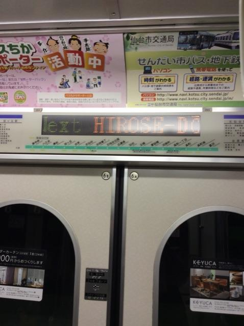 仙台地下鉄ってSuica使えない。ダサすぎる、仙台市。 http://t.co/TA4r5pzXWr