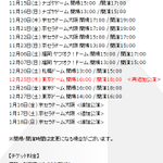 RT @kor_celebrities: 『BIGBANG JAPAN DOME TOUR 2014~2015』 再追加公演 12/25(木) 東京ドーム クリスマスに決定! http://t.co/oFzVUSt8bc http://t.co/iHnZqzvOWY