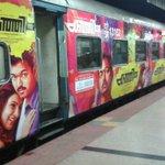 RT @sri50: #Kaththi ad on AC bogey #ParasuramanExpress from Nagercoil 2 Mangalore day train, travels through Kerala 6am-8pm