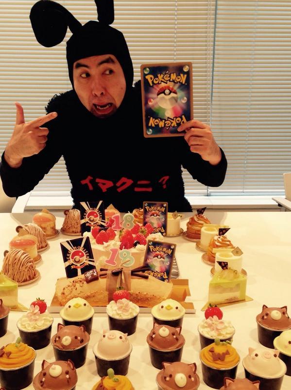 なんと今日は、ポケモンカード誕生18周年!!おめでとーー!!ありがとう!! http://t.co/noX92pH75t