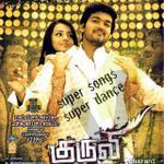 RT @ActressTrisha: Diwali special : #Vijay n @trishtrashers starrer #Kuruvi film in @kalaignartv at 05:00 pm on Diwali