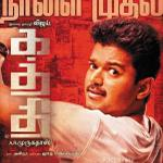 Finally #Kaththi Problem sorted out   Here is the poster without #Lyka Logo & its gona #KaththiDiwali   Do RT & enjoy