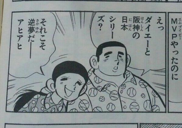 山田サチ子の画像 p1_19