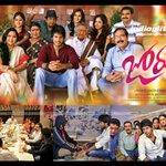 @sundeepkishan & @RaashiKhanna's Latest Movie