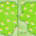 RT @lepopulaire_fr: Bonjour, voici la météo de ce lundi 20 octobre. Météofrance prévoit une belle journée en #Limousin ! http://t.co/ohYvR2eurv