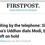 RT @Suhag_Patel: ROFL.... Even Modis phone knows how to handle Uddhavs ego #mahaverdict http://t.co/4W6KQmmeFt